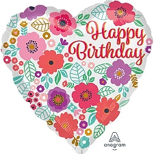 Floral Print Birthday Foil Balloon Delivery UK