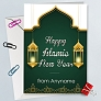 Islamic New Year Personalised Card