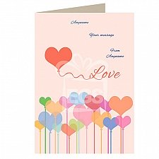 Valentines Day-Personalised Message Card