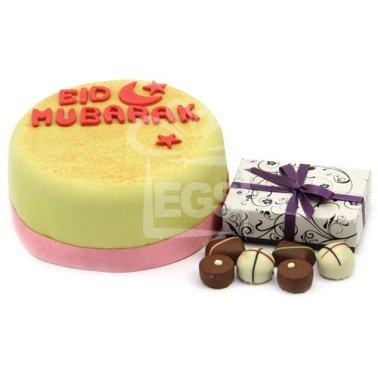Chocolate Eid Cake delivery UK