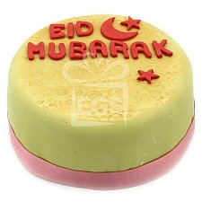 Eid Festive Cake delivery UK