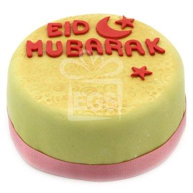 Eid Festive Cake delivery UK
