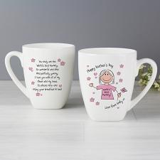 Personalised Worlds Best Mum T-Shirt Latte Mug