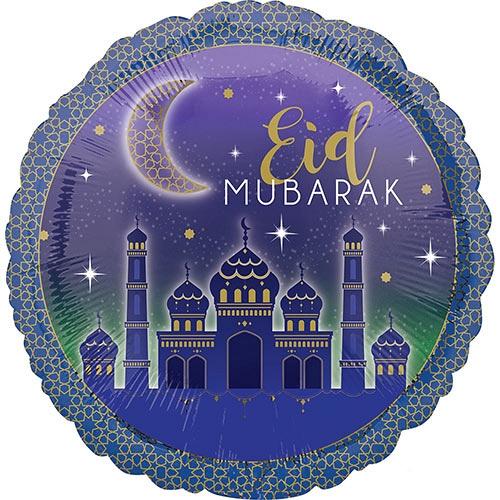 Eid Mubarak Standard Foil Balloon Delivery to UK